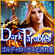jp_dark-parables-goldilocks-and-the-fallen-star